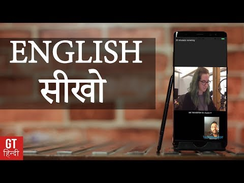 Top 6 Android Apps to Help You Learn English | GT Hindi