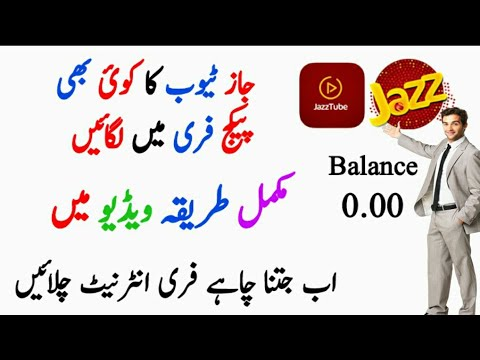 Jazztube free internet | Use any jazz tube internet package For free | Yt Qurban