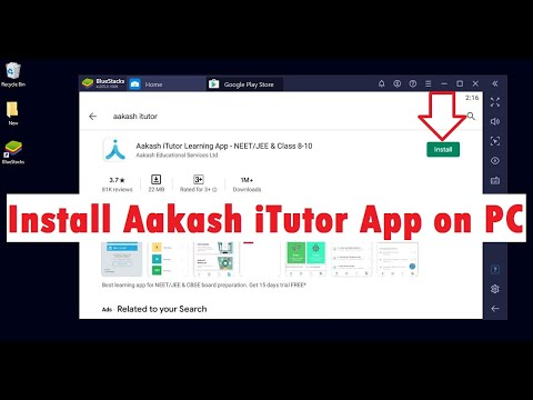 How To Install Aakash iTutor App on PC Windows 7/8/10 & Mac?