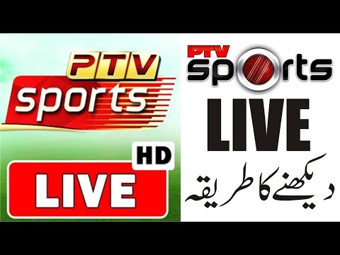 ptv sports dekhne ka tariqa watch ptv sports live