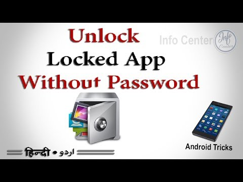 How to Open applock without any Software in Android (Android Tricks & Hacks)