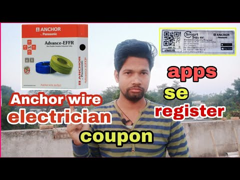 Anchor wire electrician coupon card || smart saver apps || electrician gift card