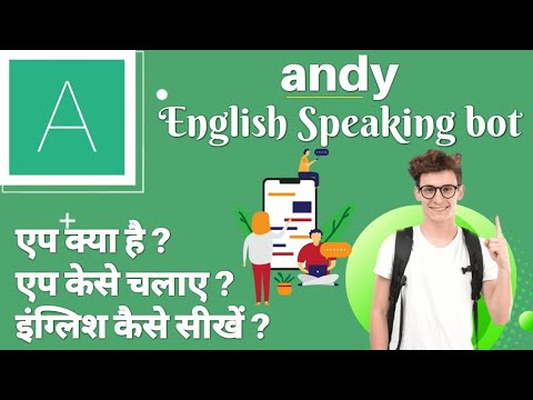 andy english app | andy english bot | andy english speaking bot | andy english learning app review