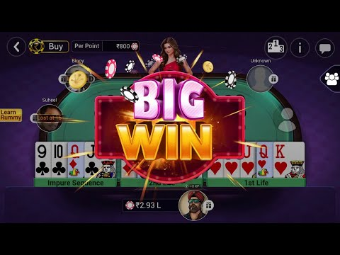 Indian Rummy Comfun- 13 Cards Rummy Game Online