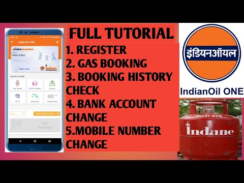 Indianoil One App Kaise Use Kare | IndianOil One App Full Tutorial | Indane Gas Mobile App |