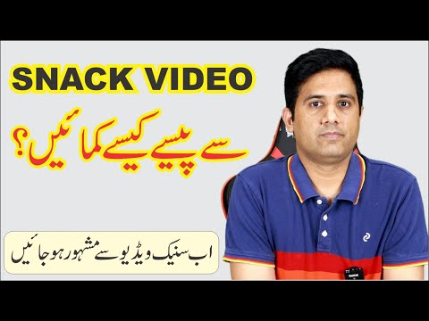 How to Earn Money from Snack Video App in 2021