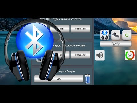 video review of Bluetooth Audio Widget Battery FREE