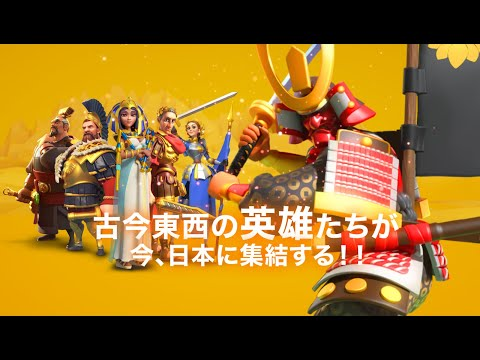 video review of Rise of Kingdoms ―万国覚醒―