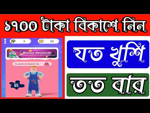 Online income bd payment bkash।Earn Money online।online income Bangladesh 2021। earning tips view
