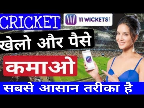 Best way to online earning   11wicket.com & android app