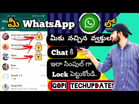 how to lock whatsapp chat || whatsapp chat lock for Individual person Chat History | whatsapp locker
