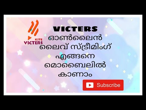 How to get Victers live streaming on mobile