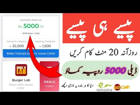 savyour earn money daily Rs 5000 withdraw proof JazzCash and easypaisa   per invite Rs 100 free earn
