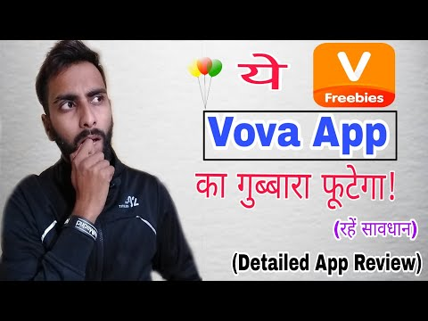 Is Vova App Fake? Detailed Review. Be Safe.