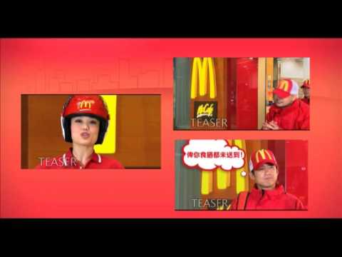 Case Study: McDelivery in Hong Kong