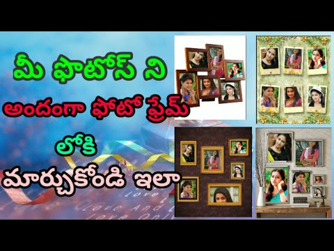 photo editing to frame setting photo/how to create photo editing to frame