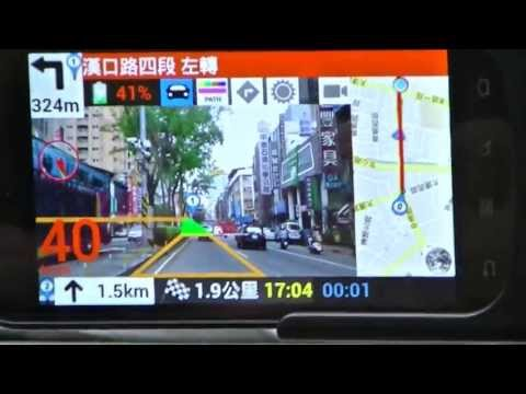 video review of AR GPS DRIVE/WALK NAVIGATION