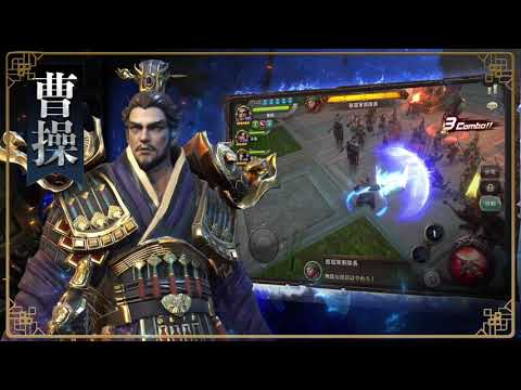 video review of 三国ブレード