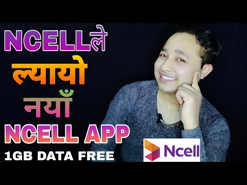 Ncell App New Update New Ncell App| Ncell Offer 2021| Ncell App Free Data| How To Use Ncell App|