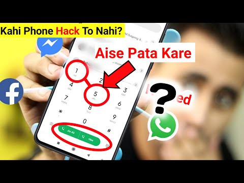 Phone Hack Hai Kaise Pata Lagaye 2020..? | How To Know My Phone Is Hacked In Hindi ? | EFA