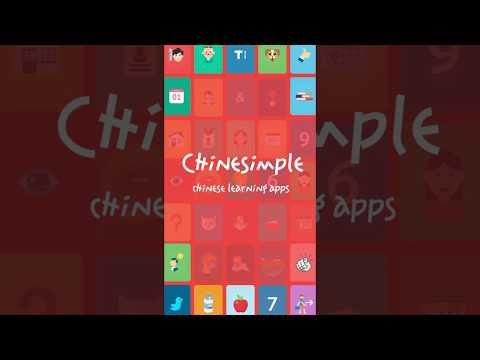 video review of Learn Chinese HSK 1 Chinesimple