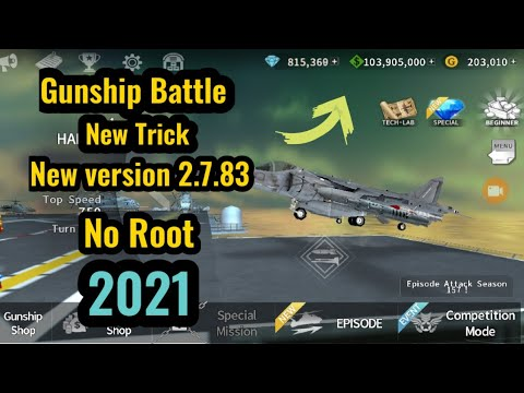 Gunship Battle Latest Trick 2021 Unlimited Gold and Cash
