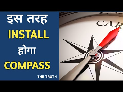 How To ENABLE Compass Sensor in android mobile   INSTALL compass on Android   Compass App Reality