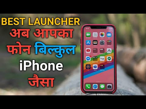 How to install iPhone launcher in Android device.