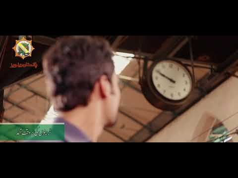 video review of Pakistan Railways Official