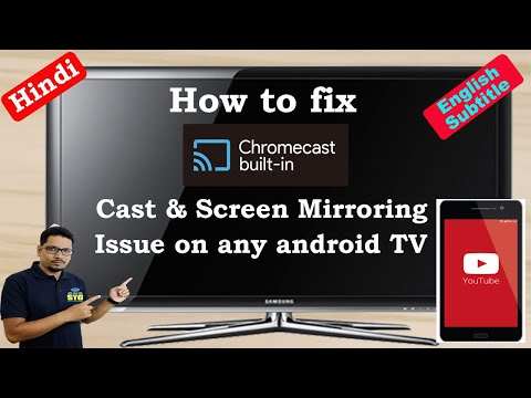 Hindi || How to fix Screen cast & Screen mirroring issue on Android TV Chromecast built in
