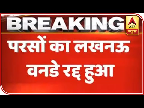 India VS South Africa ODI Series Called Off Due To Coronavirus Threat | ABP News