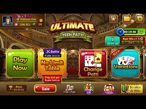 How To Enter ULTIMATE TEEN PATTI 200,5000,50,000 Table With Unlimited Chips