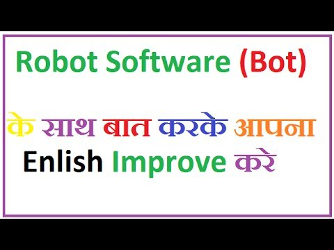 How to improve your english spoken and grammar with andy english speeking bot.