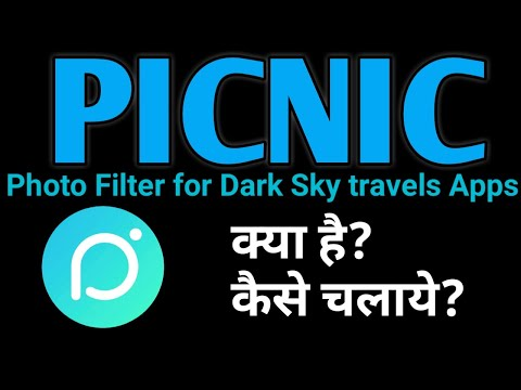 HOW TO USE PICNIC APP