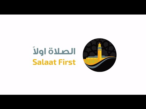 video review of Salaat First (Prayer Times)