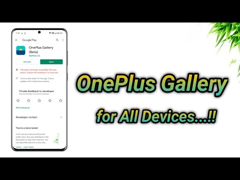 OnePlus Gallery - How to Install OnePlus Gallery on your Android Device ?😍