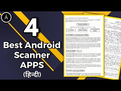 4 Best Document Scanning Apps for Android 2021 | About Apps