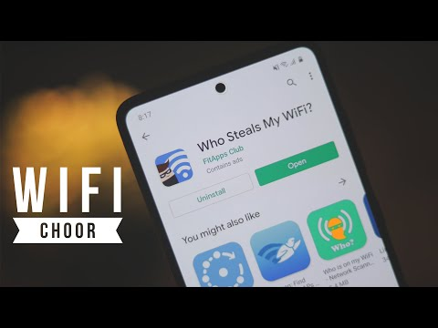 Who Steals My WiFi - How To Block Devices My WiFi Network - How To Block WiFi Users On Android