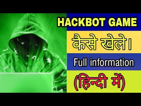 Hack bot game |hacking game on play store & appstore |2020|how to play