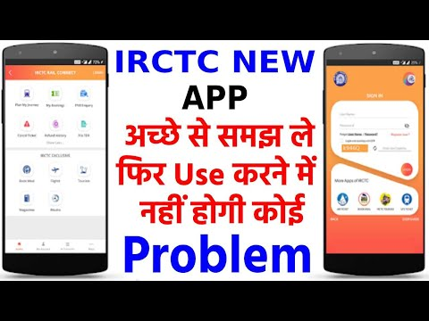 How to Use IRCTC Rail connect New Ticket Booking App 2020