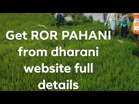 Get your land details and ror PAHANI from dharani website