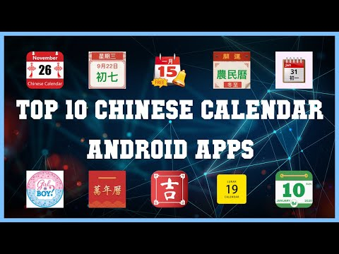 Top 10 Chinese Calendar Android App | Review