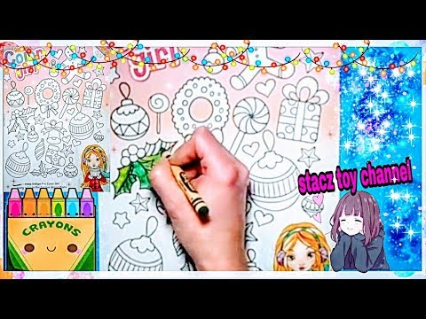 christmas coloring pages for kids 🎁🎄🎁