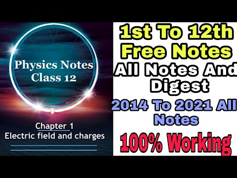 how to download notes 1st to 12th || how to download notes for class 10th || 1st to 12th free notes