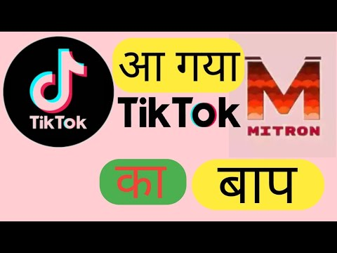 Tik tok indian app || tiktok jesi Indian App || Tik Tik Ki tarah app