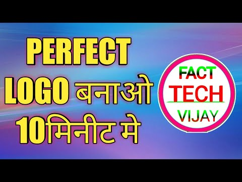 HOW TO MAKE PROFESSIONAL LOGO ON ANDROID PHONE ||LOGO KAISE BANAYE ?