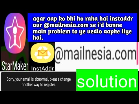 How to solve InstAddr email problem// how to make fast unlimited I'd limited time only.