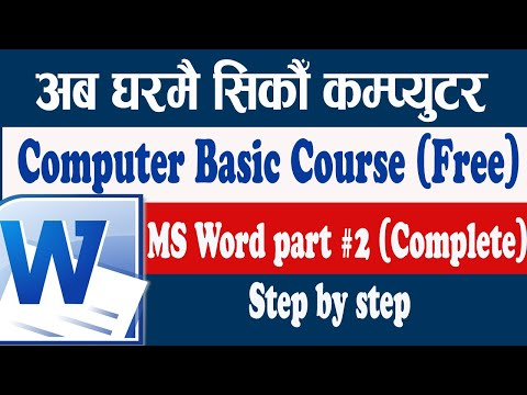 Computer Basic Course(Free) Ms Word Part 2 (Complete) step by step in Nepali