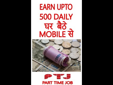 How to Work on PTJ Online Earning App