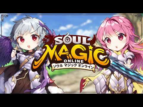 video review of SoulMagicOnline